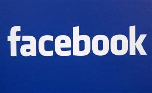 شعار الفيس بوك