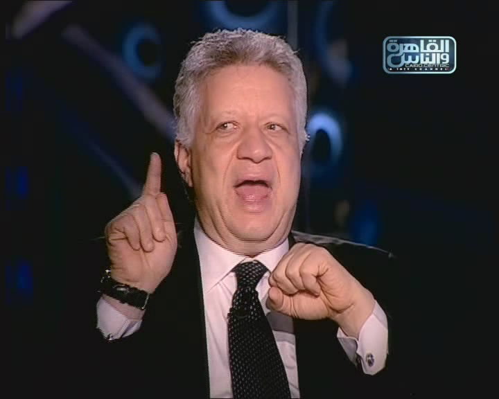 مرتضي منصور يتوعد موظفي ممدوح عباس